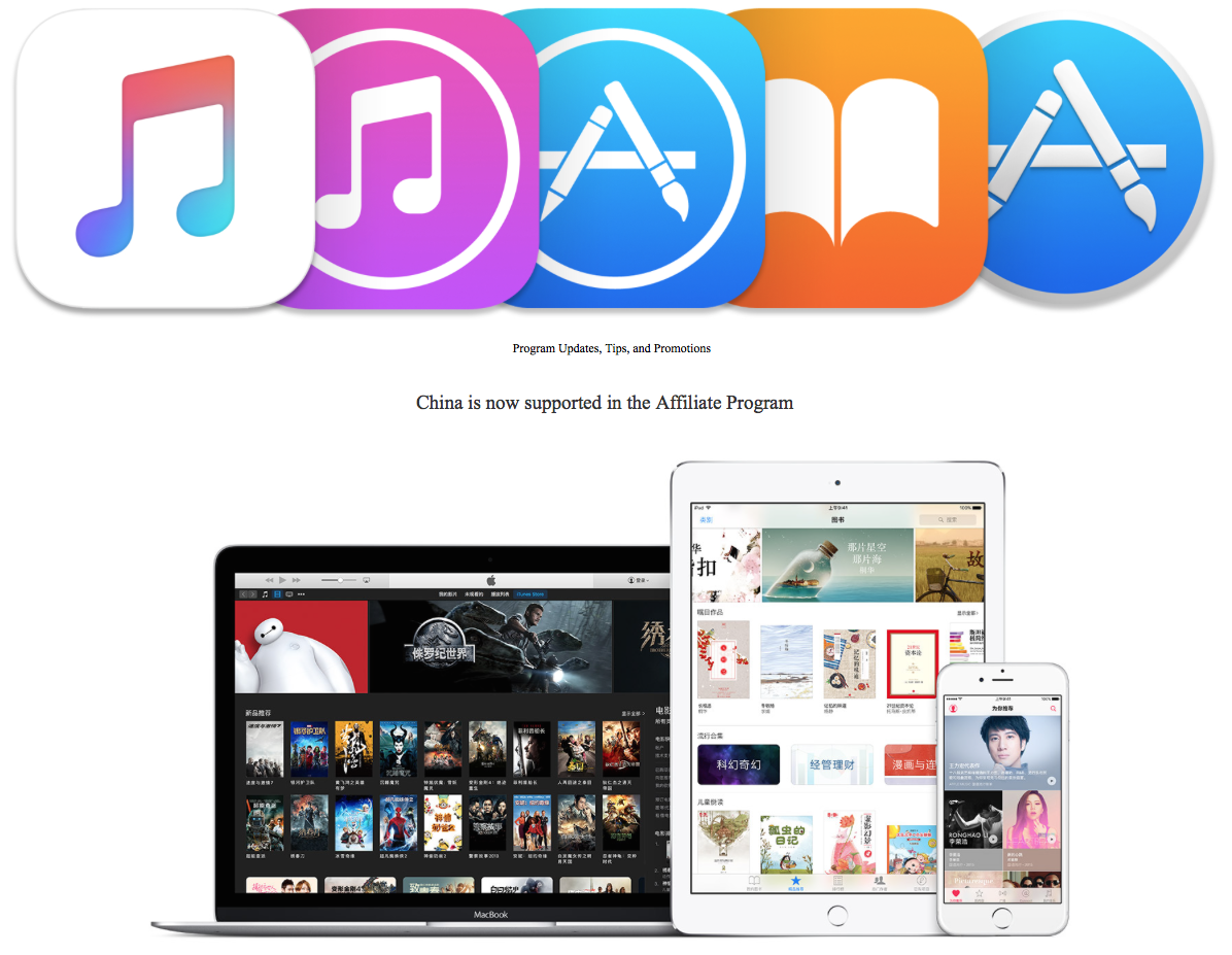 Apple Affiliate Now Supports China