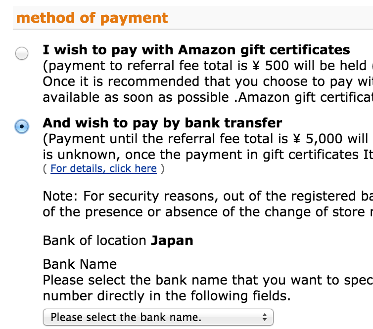 Amazon Associate Japan payment options