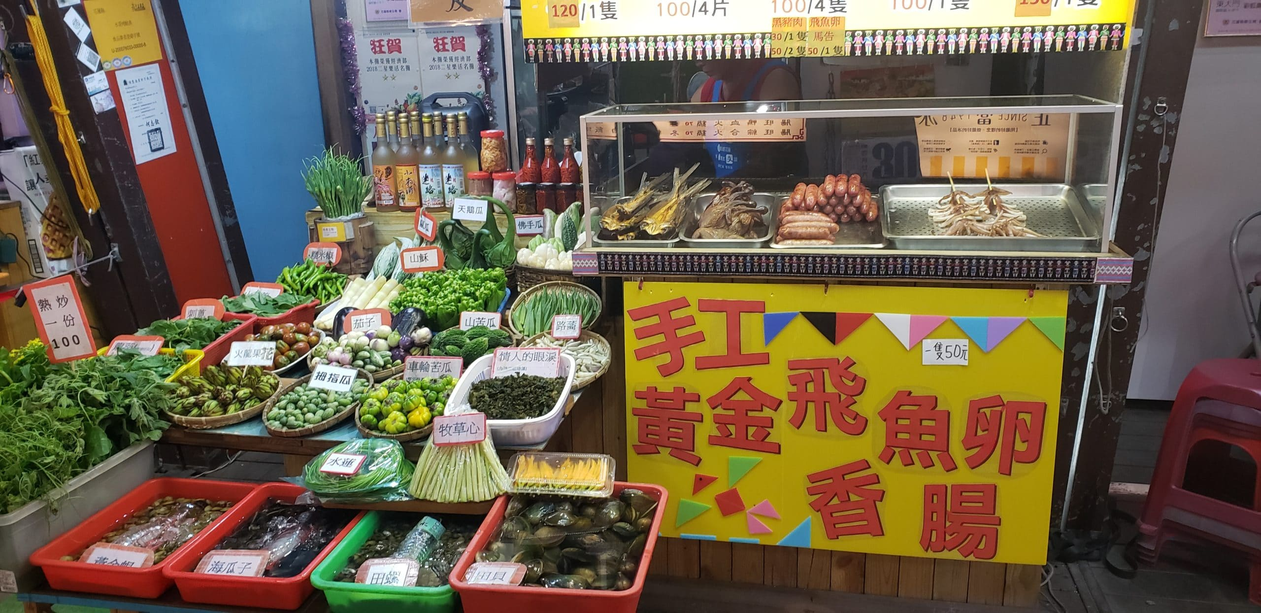 Isaac Maier Night market vegetable stand